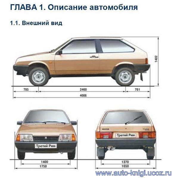 тойота матрикс продажа в казахстане